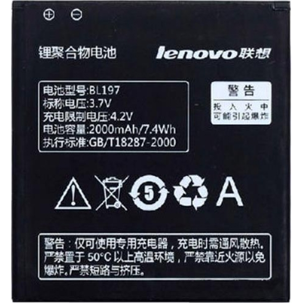 Partner  Аккумулятор для телефона Lenovo S870e, S750 IdeaPhone, A820, A800 IdeaPhone,  S720 IdeaPhone - BL197 2000mah