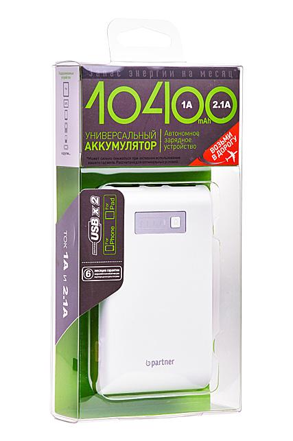Partner  портативный аккумулятор 10400 mAh