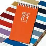 RAL  каталог цветов RAL Classic K1