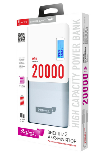 Partner  Внешний аккумулятор, 20000mAh