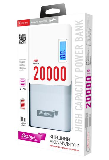 Partner  Внешний аккумулятор Partner, 4000 mAh