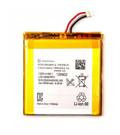 Partner  Аккумулятор для Sony Xperia acro S (LIS1489ERPC) 1840mah