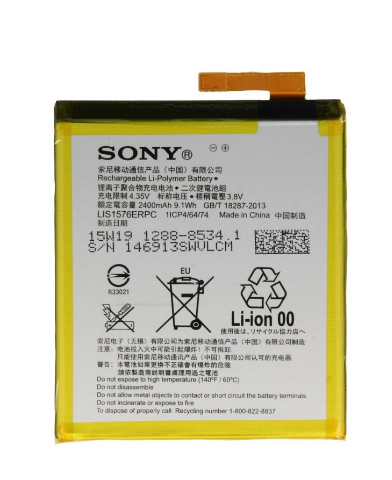Partner  Аккумулятор для Sony Xperia M4 Aqua. (LIS1576ERPC) 2400mah