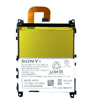 Partner  Аккумулятор для Sony Sony Xperia Z1 (LIS1525ERPC) 3000mah