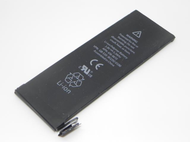 Partner  iPHONE 5G battery 1440mah