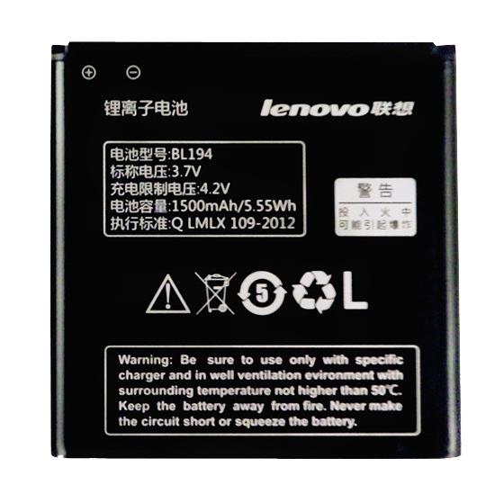Partner  Аккумулятор для Lenovo A520, A780, A660, A690 - BL194 1500mah