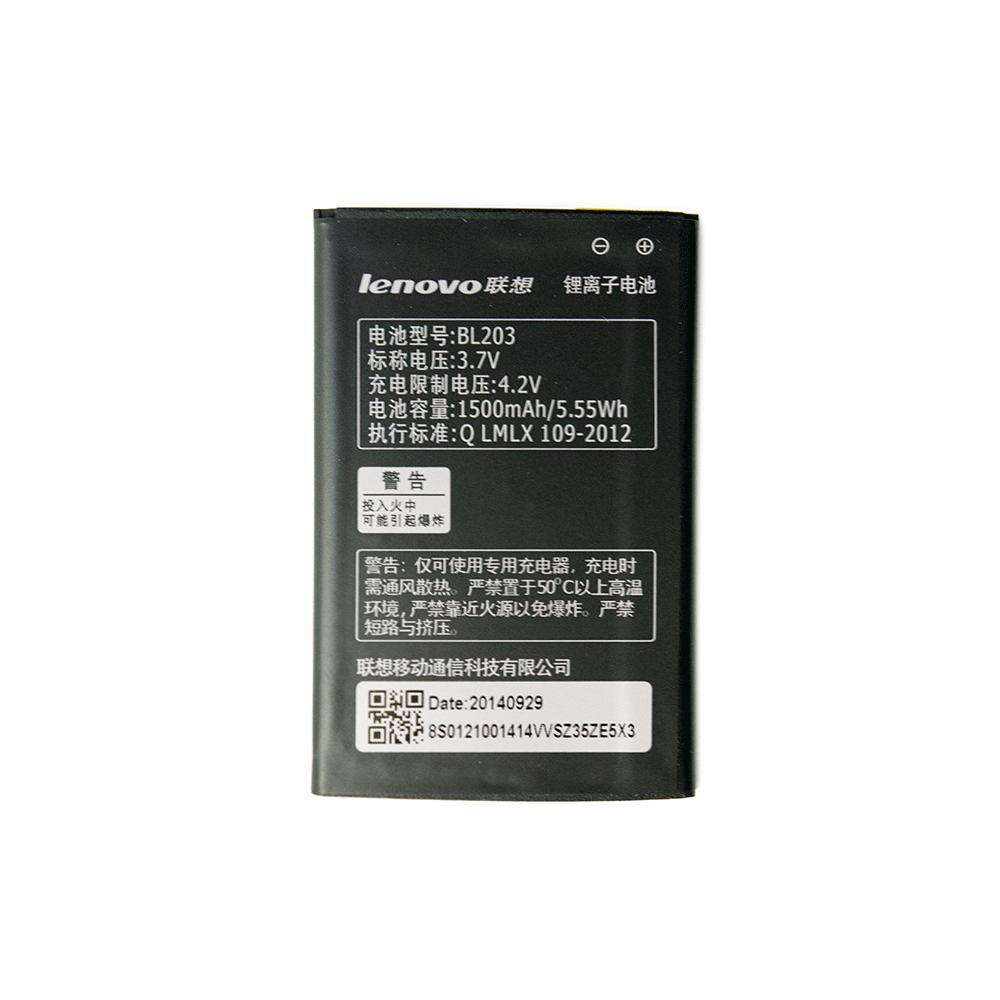 Partner  Lenovo BL203 1500mah
