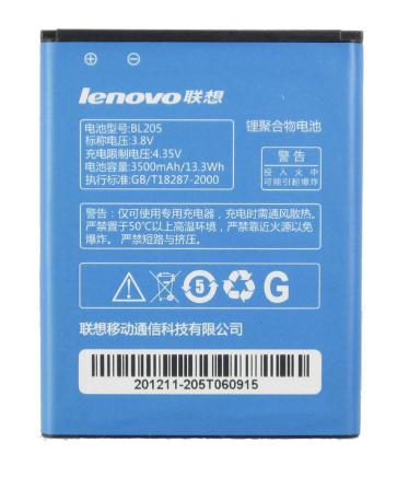 Partner  Аккумулятор для Lenovo P770 - BL205 3500mah