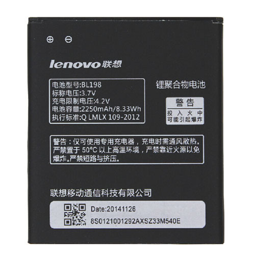 Partner  Аккумулятор для Lenovo A830, A850, A859, K860, K860i, S880, S880i, S890 - BL198 2250mAh