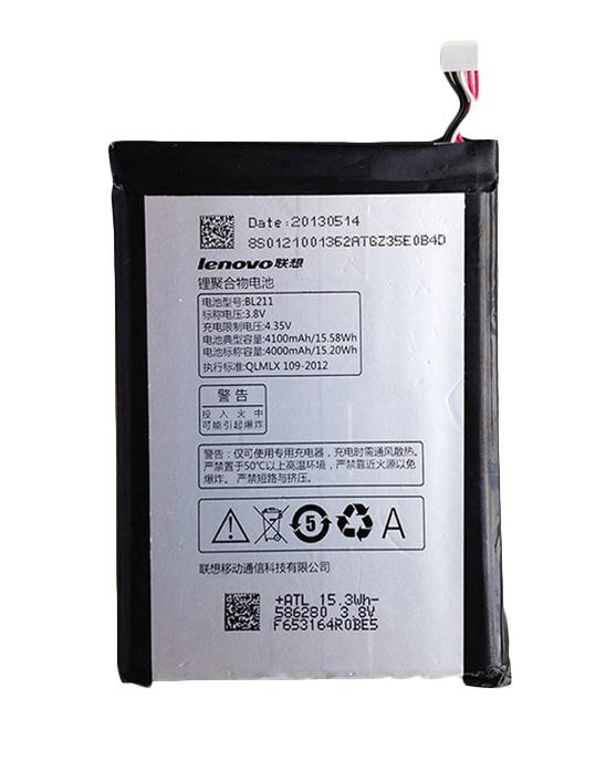 Partner  Аккумулятор для Lenovo P780 - BL211 4000mAh