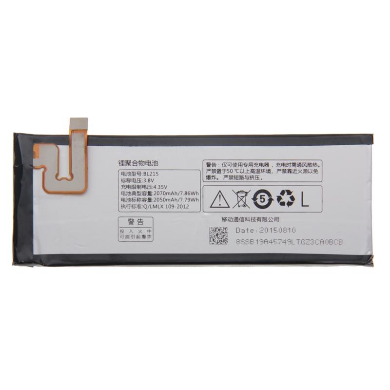 Partner  Аккумулятор для Lenovo Vibe X (S960, S968T) - BL215 2050mAho