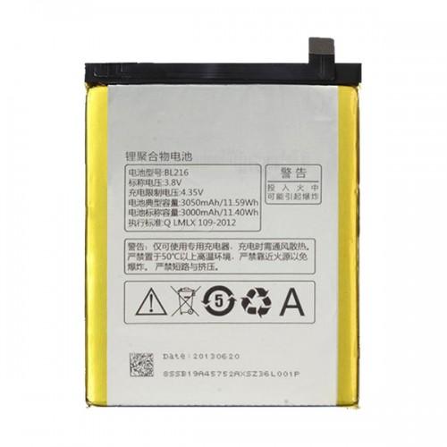 Partner  Аккумулятор для Lenovo Vibe Z (K910, K910e) - BL216 3050mAho