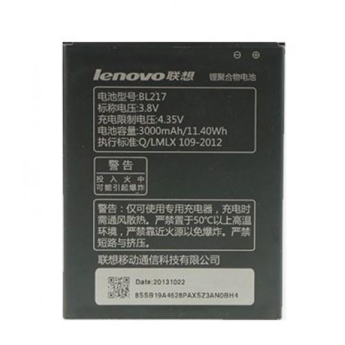 Partner  Аккумулятор для Lenovo S930, S939, S938t - BL217 3000mAh