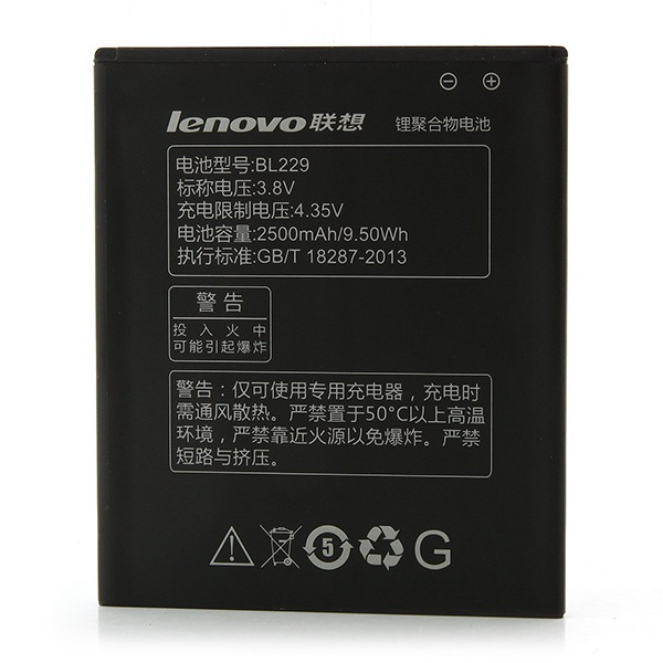 Partner  Аккумулятор для Lenovo A8 (A806, A808T, Golden Warrior) - BL229 2500mAh