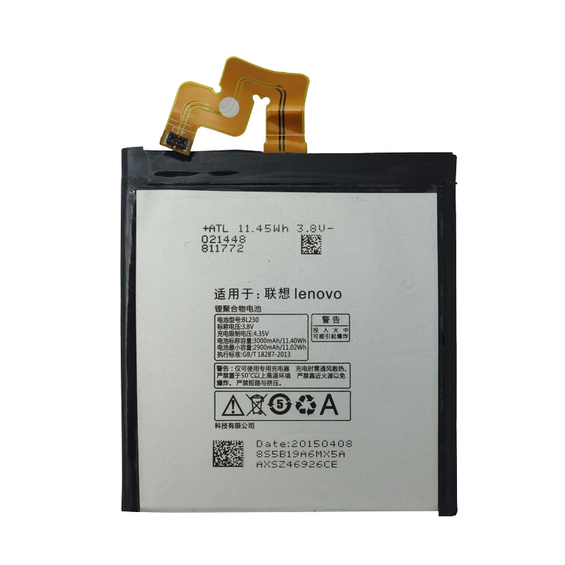 Partner  Аккумулятор для Lenovo Vibe Z2 - BL230 3000mAh