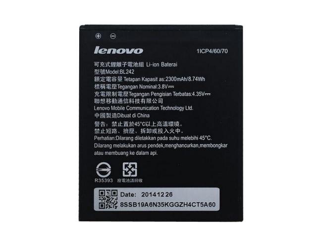 Partner  Аккумулятор для Lenovo A6000, A6010, K30-T, Vibe C A2020, Lemon K3 - BL242 2300mAh